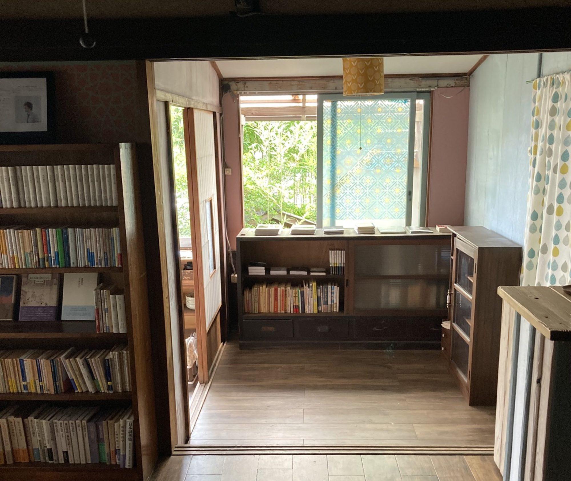 Librairie Reliure